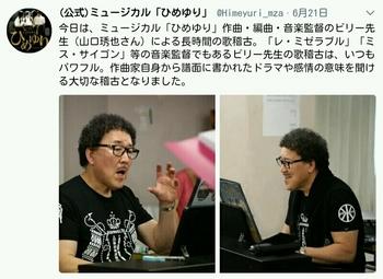 20170621_twitter2.jpg
