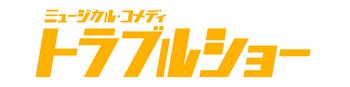 ロゴ(白地、黄色字).jpg